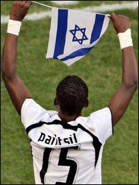 John Paintsil & Bendera Israel